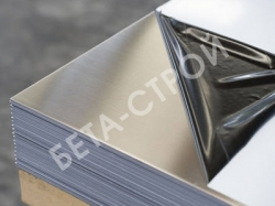 Лист гладкий 1250 мм / 0,45 мм