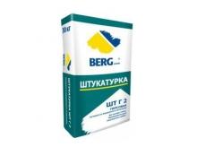 ШТ ЛАЙТ- Штукатурка BERGhome, 30 кг